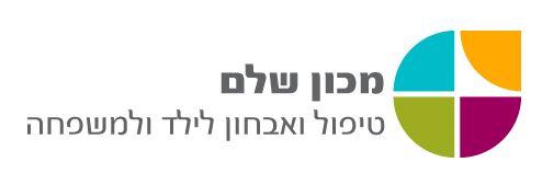 מכון שלם בראשותו של מרדכי שרי