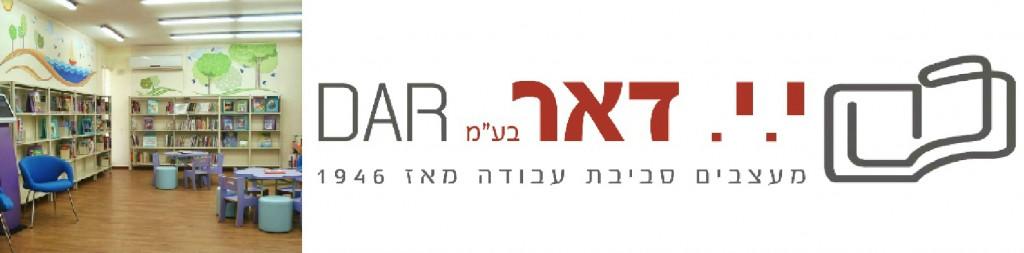 לוגו משובץ