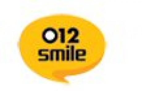 smile אינטרנט זהב