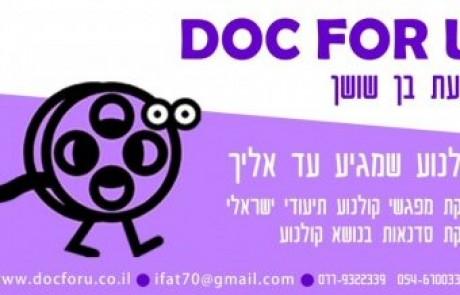 doc for u – יפעת בן שושן