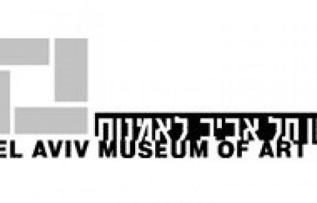 המחלקה לתערוכות ניידות במוזיאון תל אביב לאמנות