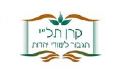 תרבות ישראל