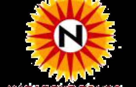 נזארין אקספרס