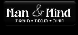 Man & Mind- סדנאות לפיתוח והעצמת המורים