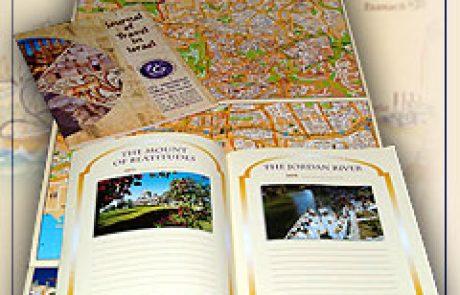 """עתיר מפות והוצאה לאור בע""""מ"""