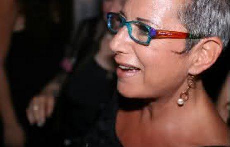 אריאלה זאבי- מרכז