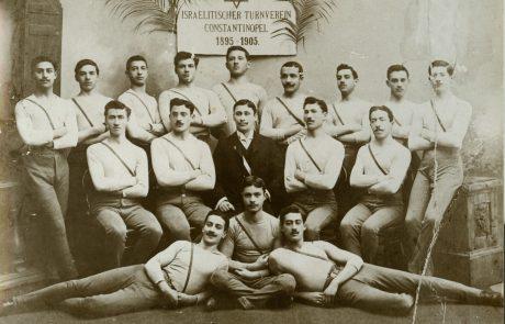 מוזיאון ספורט מכבי