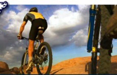 מצוק- טיולי אופניים טומקאר וג'יפים
