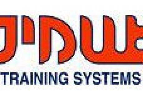 """שמים מערכות הדרכה בע""""מ – כלים ופתרונות למידה מתוקשבת כשירות"""