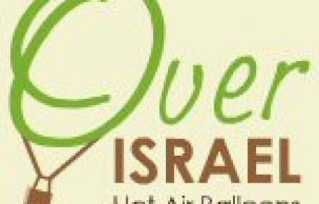 Overisrael
